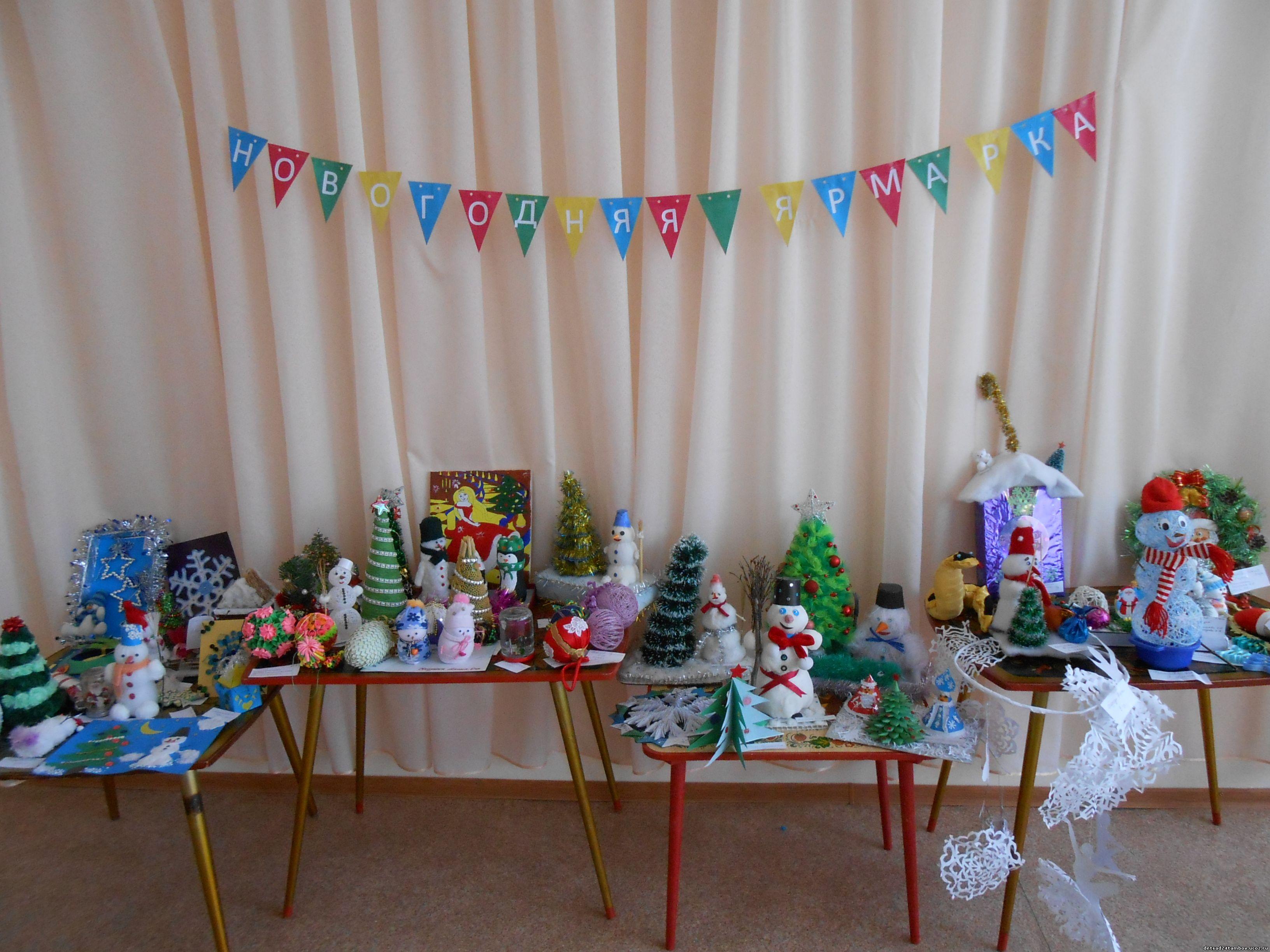 Конкурс на новогодние поделки в детском саду 685